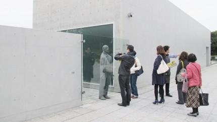美術館訪問(参考写真)