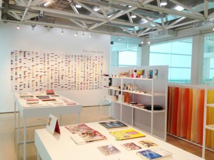 Pam三島 展示室