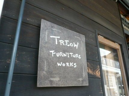 TREOW FURNITURE WORKS